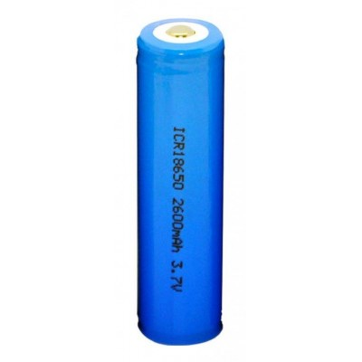 baterie BLS-139 Lithiová 2600mAh 3,7 V